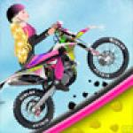 Sara Motocross